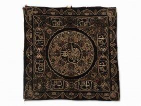 Ottoman Decorative Plaid, Abdul Mecid, Turkey, 3rd Q.