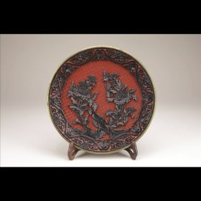 CARVED CINNABAR BLACK LACQUER PLATE