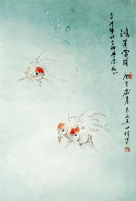 A Chinese Painting Of Fish By Wang Shigui, Colour