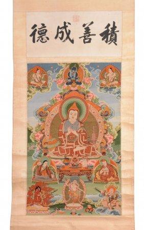 A Large Textile Thangka, Depicting Gelugpa Lama Seated