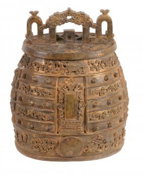 A Chinese Gilt-bronze Ritual Bell, Probably 20th