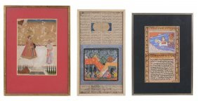 Two Indian Miniature Paintings, Northern India, 18th /
