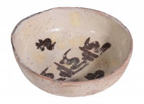 A Small Nishapur Bowl, 10th Century, Of Steep-sided