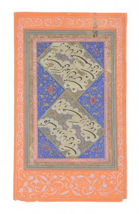 Eight Persian Album Pages, Mainly 18th/19th Century,