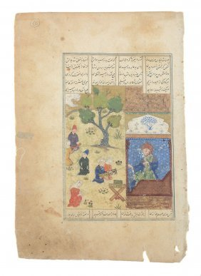 Three Persian Miniature Paintings, One From A Dispersed