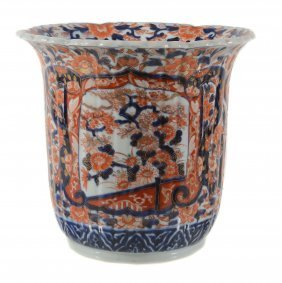 A Japanese Imari Cache Pot Or Jardiniere , The Ribbed