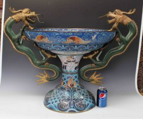 Chinese Large Cloisonne Golden Fish Bowl