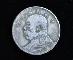 China Silver Dollar Coin Yuan Shih-kai
