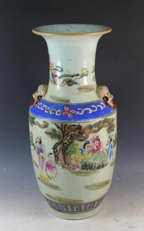 Chinese Large Porcelain Marked Vase