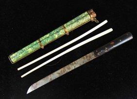 Chinese Antique Ivory Chopsticks W/case