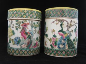 A Pair Of Famille Rose Ginger Jar