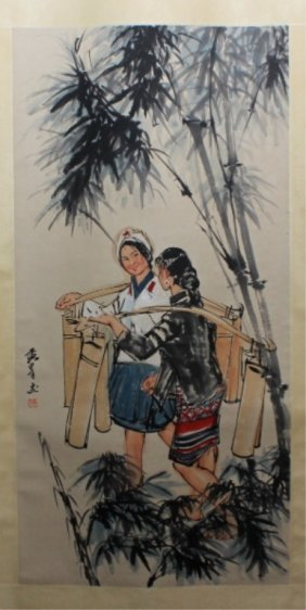 Chinese Scroll Painting Signed By Huang Zhou