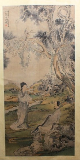 Chinese Scroll Painting Signed By Xu Cao