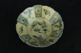 Chinese Ming Porcelain Bowl