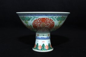 Chinese Qing Porcelain Doucai Handle Cup