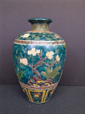 A Yuan Period Carved Fahua Vase Turquoise - Seal Mark