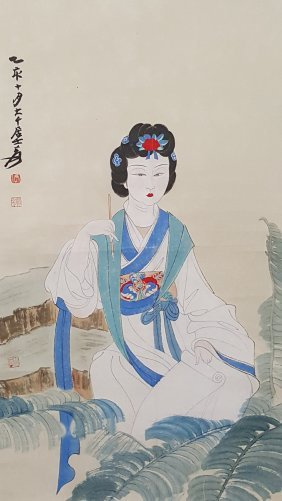 A Chinese Scroll Painting Of A Woman After The 20th