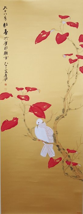 A Long Chinese Scroll Painting Of Birds And Flowers