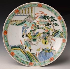 Large Chinese Famille Verte Charger