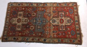 Antique 1896 Tribal Caucasian Shirvah Persian Rug