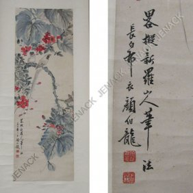 AFTER YAN BO LONG, CHINESE INK/WATERCOLOR SCROLL