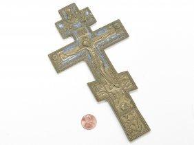 Imperial Russian Brass Enamel Cross, 19th Century. 7
