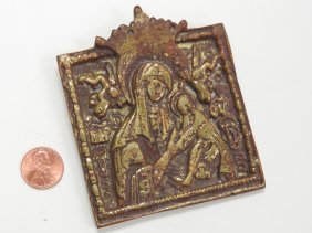 Imperial Russian Gilt Brass Traveling Icon, 19th
