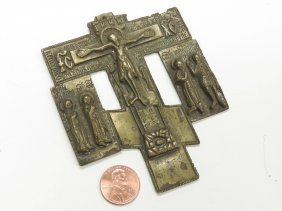Imperial Russian Brass Traveling Cross/icon, 19th