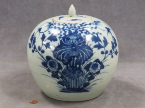 Chinese Decorated Porcelain Covered Jar, Ching. Height