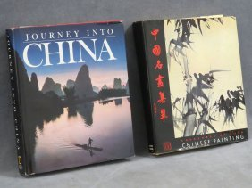 """Lot (2) Chinese Volumes Including """"treasure Of Asia,"""