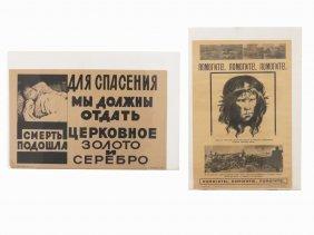 """Lot (2) Soviet Wwii Propaganda Posters. 12 X 18"""" & 21 X"""