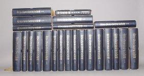 23 Vol. Set: Korean Genealogy Of Lee Family, 1983