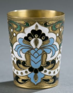 Small Russian Enamel Cup.