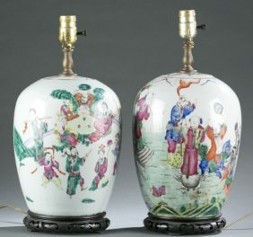 Pair Of Chinese Porcelain Vase Lamps.