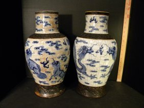 Pair Of Chinese Crackle Vases