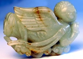 A C19th Possibly Ching Dynasty Chinese Carved Jade