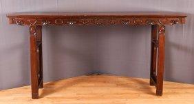 Qing Chinese Zitan Wood Four-leg Altar Table
