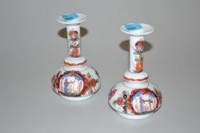1 Paar Kleine Vasen, Böhmen 18.jh. Milchglas,
