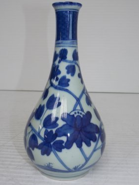 Chinese Blue & White Porcelain Bud Vase