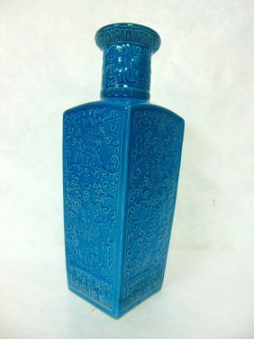 Lovely Chinese Porcelain Peacock Turquoise Lamp Vase
