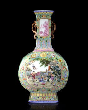 A Large Chinese Qing Gilt Famille Rose Playing Boys Por