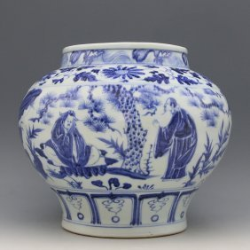 A Chinese Yuan Blue And White Figures Porcelain Jar