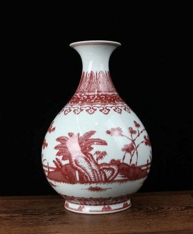 A Fine Red Under Glaze Platain Porcelain Vase