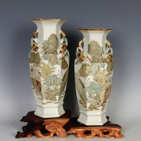 A Pair Chinese Qing Famille Rose Porcelain Vases