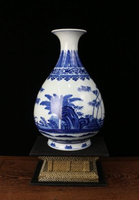 A Fine Antique Chinese Qing Blue And White Plantain Po