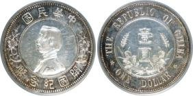General Issue, 1912, SYS, Commemorating PCGS MS 63