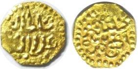 Johore Sultanate Gold Kupang, Unlisted Variety
