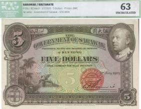Sarawak, 1929, $5, Specimen No. Unc 63