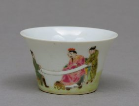FAMILLE ROSE PORCELAIN WINE CUP