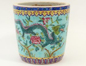 Famille Rose Porcelain Jardiniere